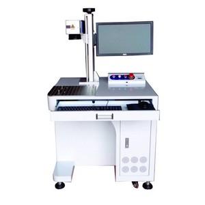 Cotação maquina fiber laser